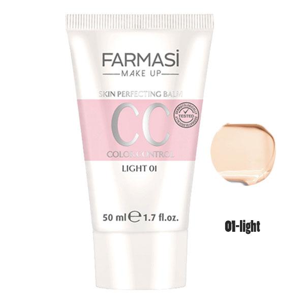 سی سی کرم فارماسی Farmasi ٩ in ١CC Cream