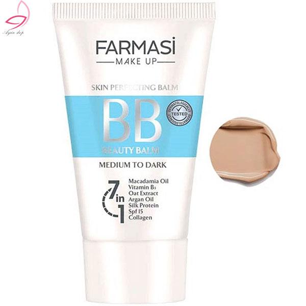 بی بی کرم 7 در 1 فارماسی Farmasi 7 in 1 BB Cream
