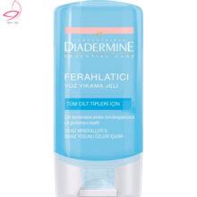 ژل شستشو و متعادل کننده پوست دیادرمین Diadermine Essentials مناسب پوست خشک